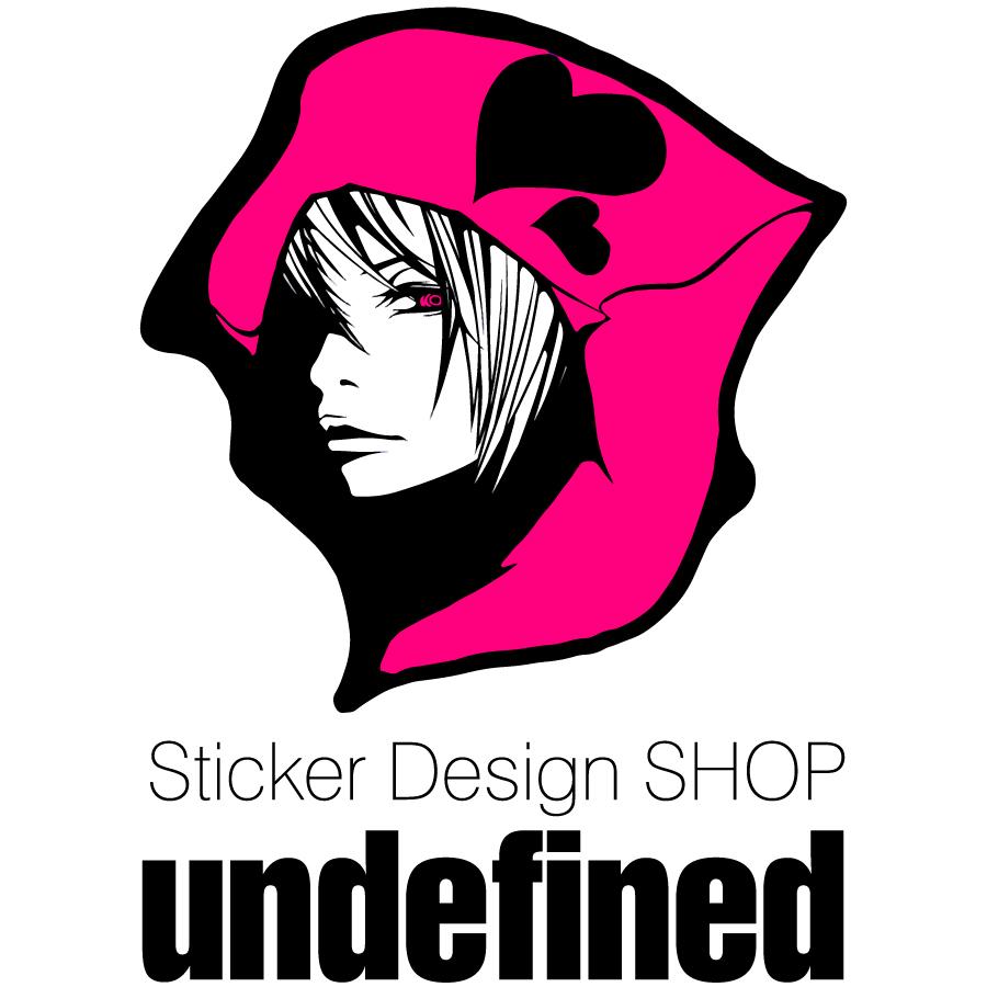 あなたの好みをカタチに。ステッカーデザインショップ「アンデファインド」